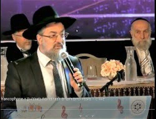Grand Rassemblement Francophone à Jérusalem à l'occasion du Siyoum