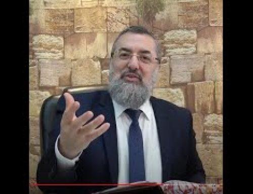 Daf Hayomi : Chabbat 143