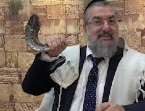 Halakha : Rosh Hashana – Règles pour Ceux Devant Sonner du Shofar