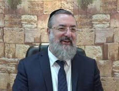 Pirke Avot : Perek Beth- Michna Youd Daleth – Rabbi Eléazar